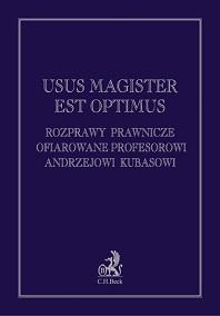 USUs.jpg
